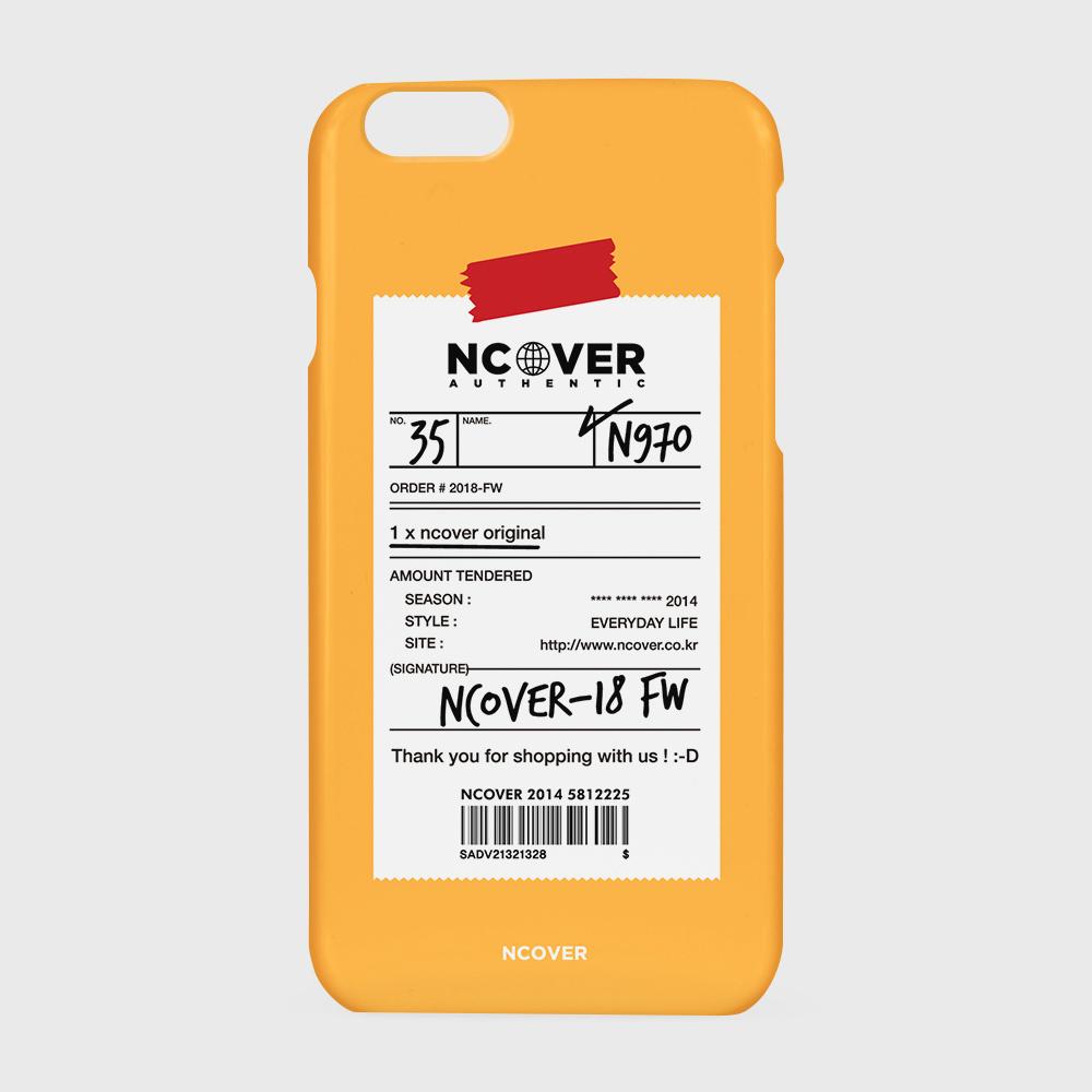 [앤커버] Authentic barcode-yellow
