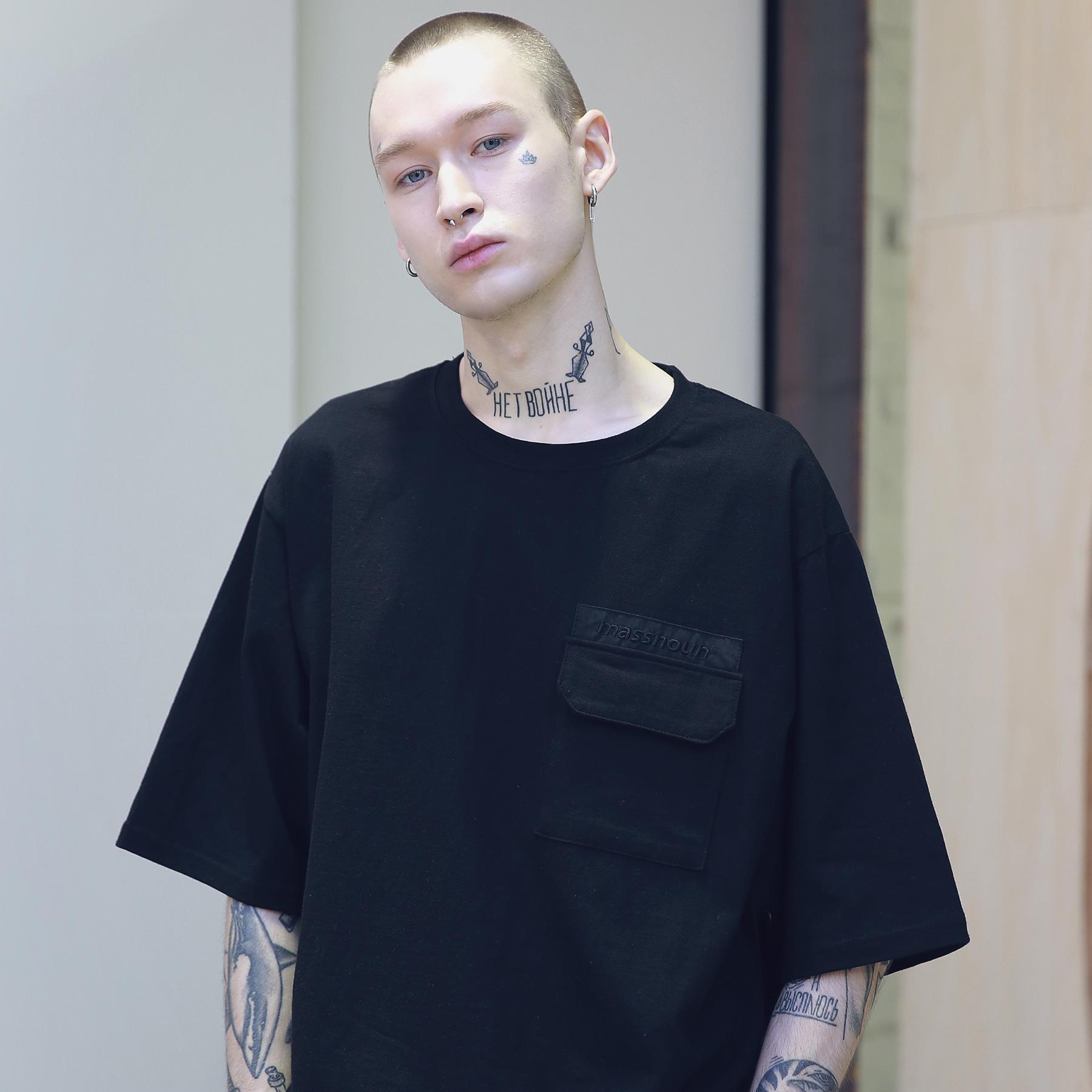 매스노운 SL 로고 포켓 오버사이즈 티셔츠 반팔티 MSNTS003-BK