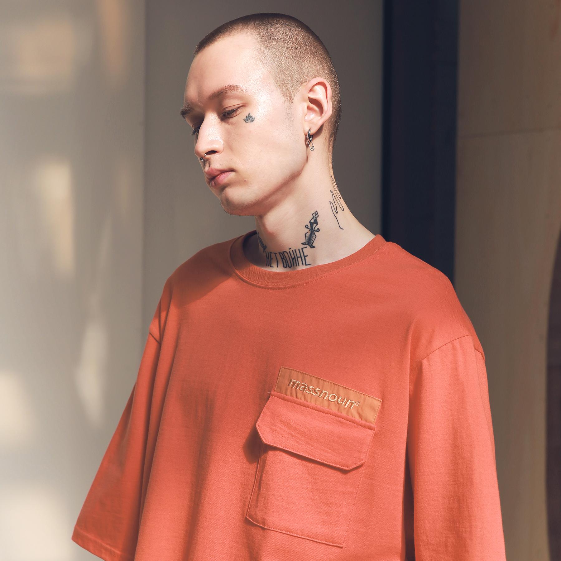 매스노운 SL 로고 포켓 오버사이즈 티셔츠 반팔티 MSNTS003-CR