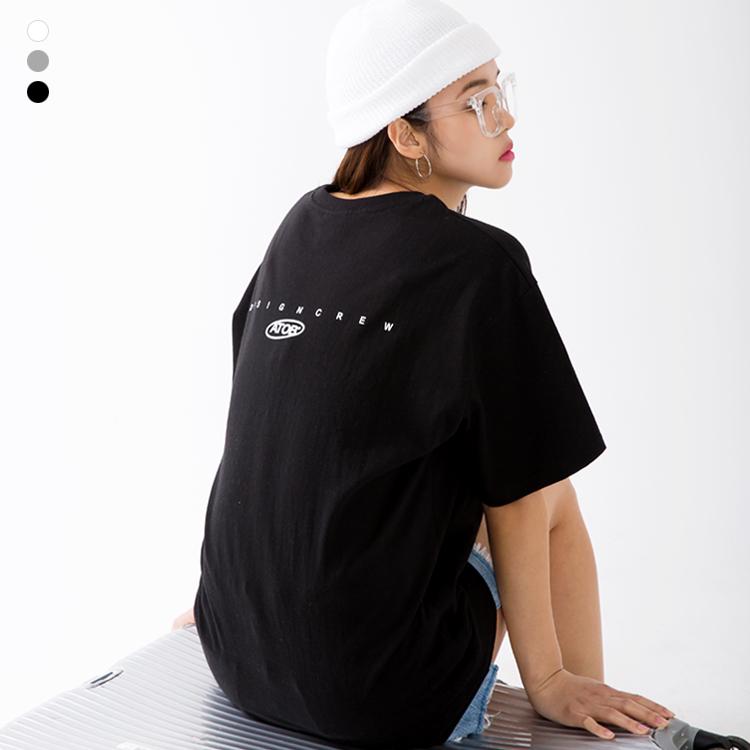 [단독할인]프롬에이투비 TOB19ST101 디자인 크루 로고 오버핏 반팔티셔츠 (16수 PREMIUM)