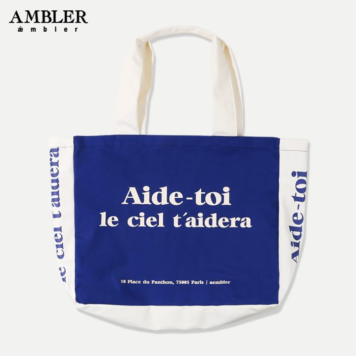 [엠블러]AMBLER 19SS 신상 자수 에코백 AC203-블루