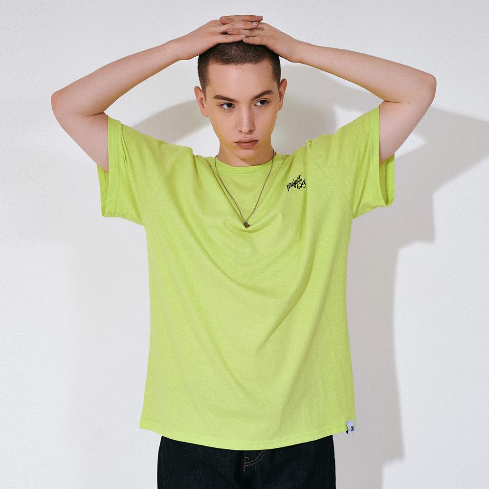 (UNISEX) 스탠다드 자수 로고 티셔츠 네온라임