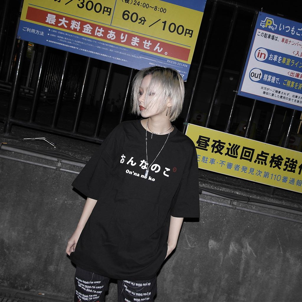 onnanoko t-shirts (black)