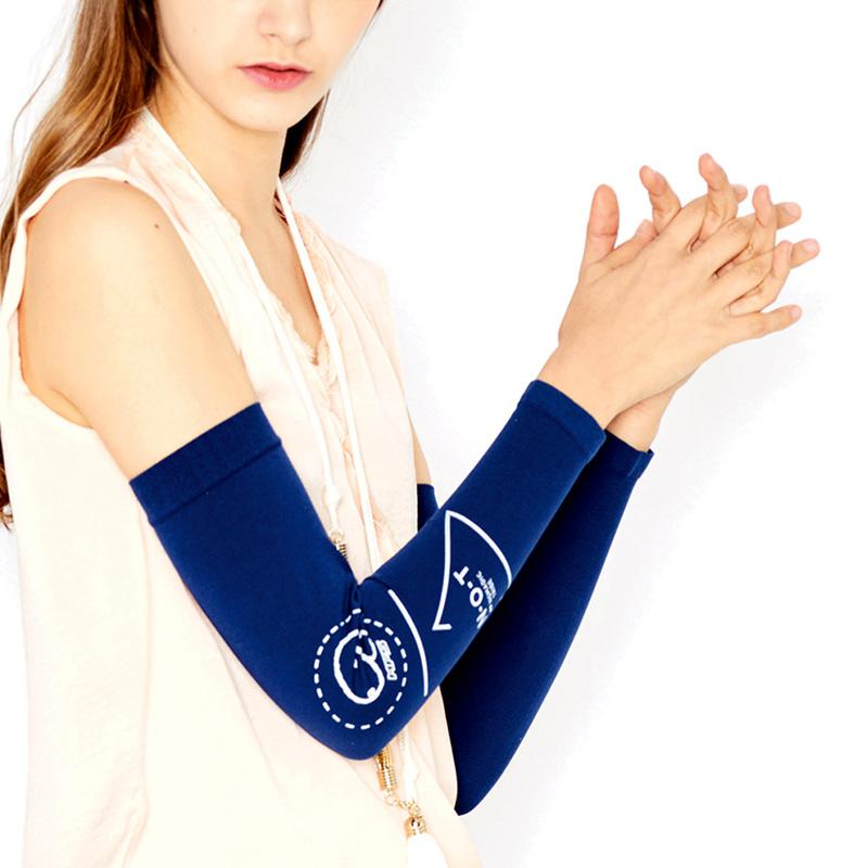 COOL ARM SLEEVE
