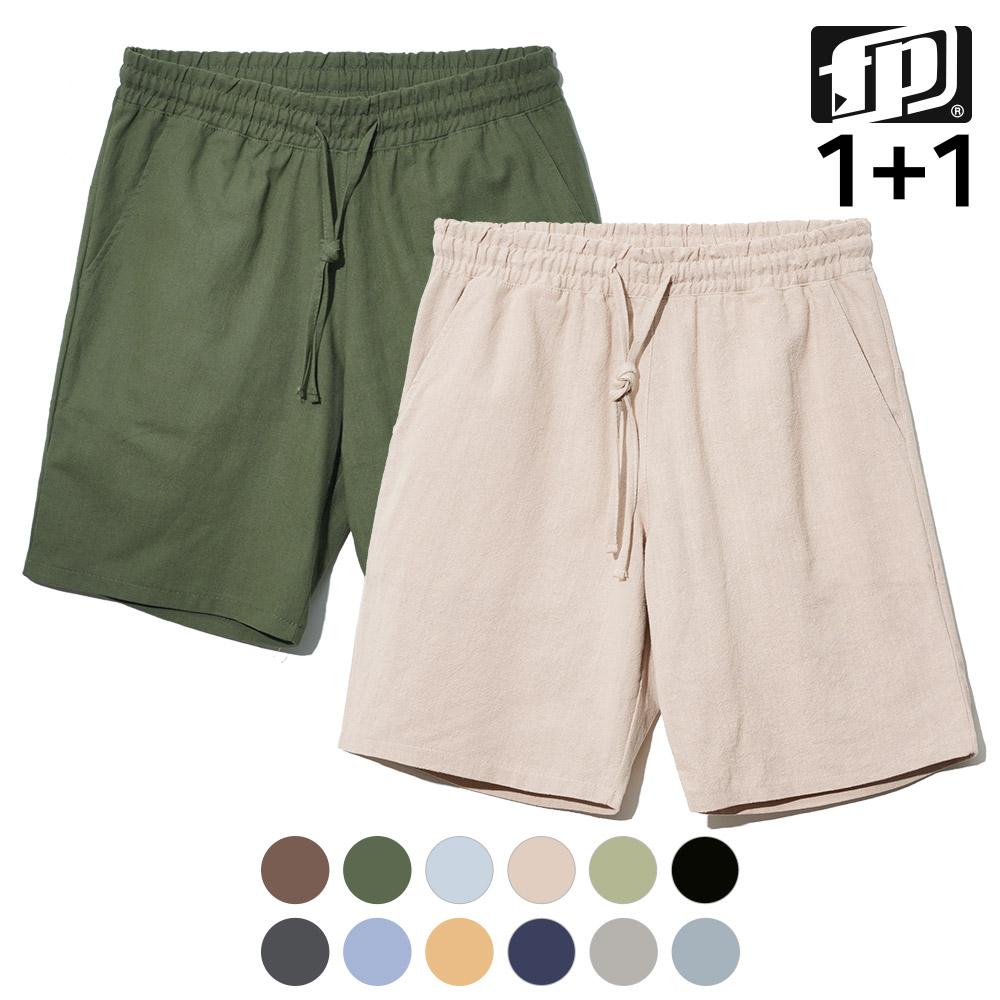 [기획특가][패키지] [페플]참시원한 숏팬츠 12종 2pack KHSP1183