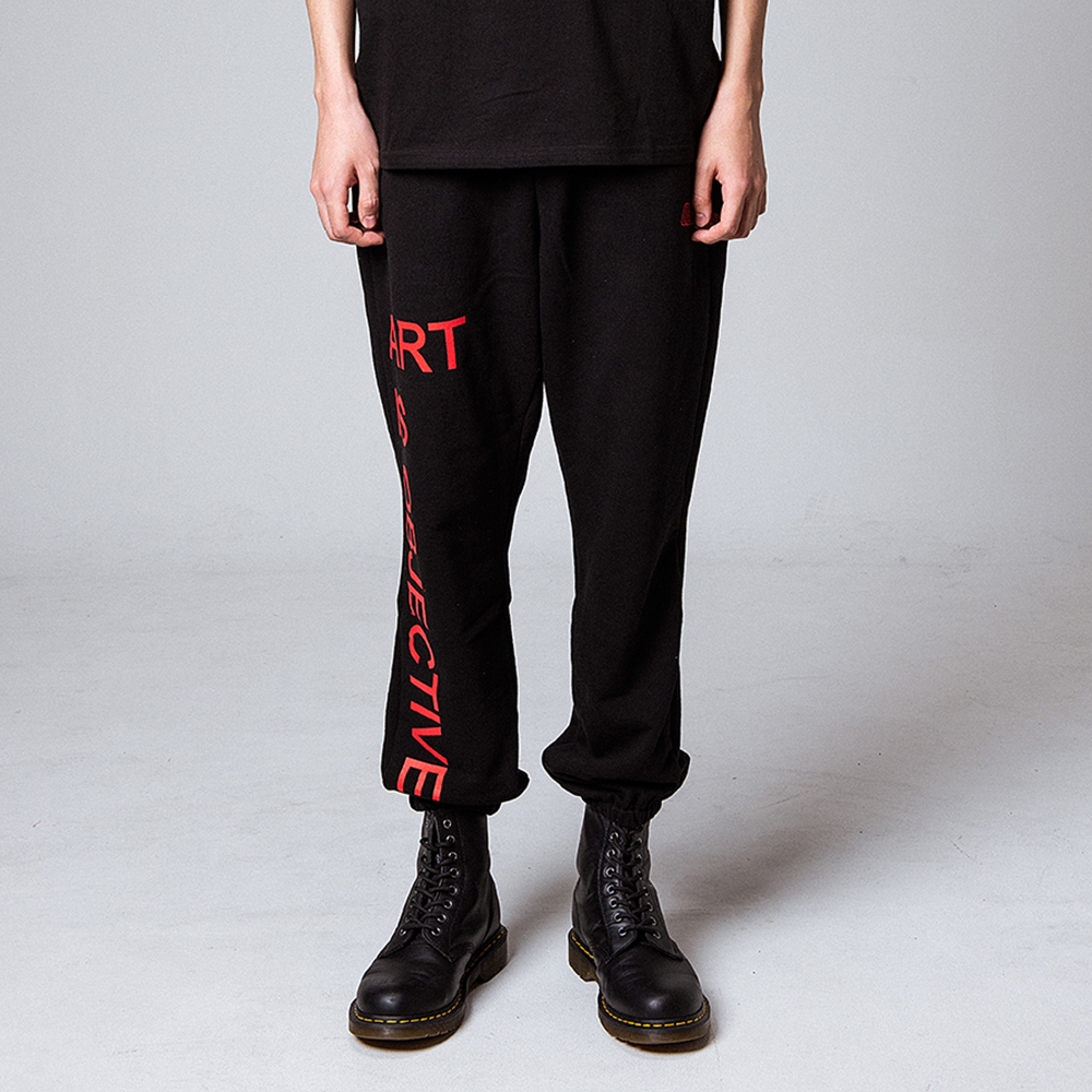 ART IS OBJECTIVE SWEATPANTS (BLACK)