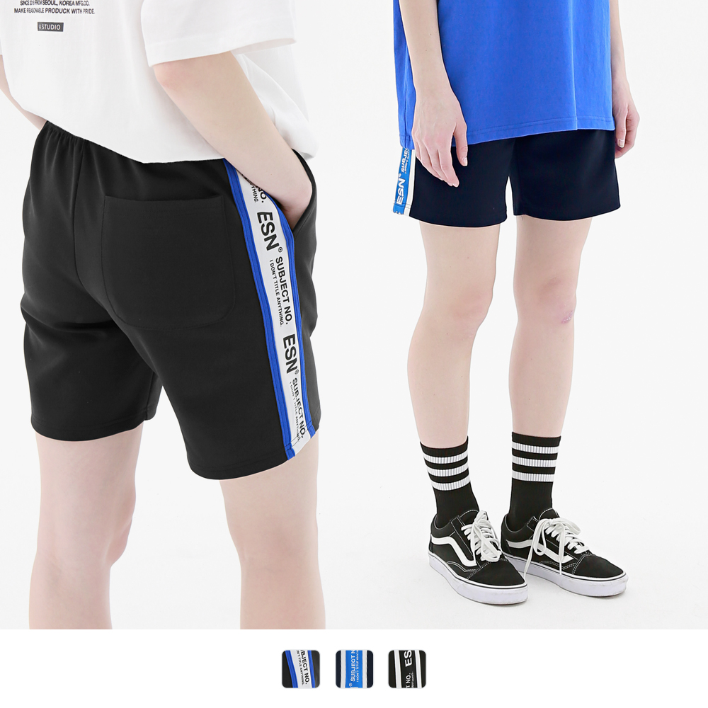Tapyy Side Track Shorts (3color)