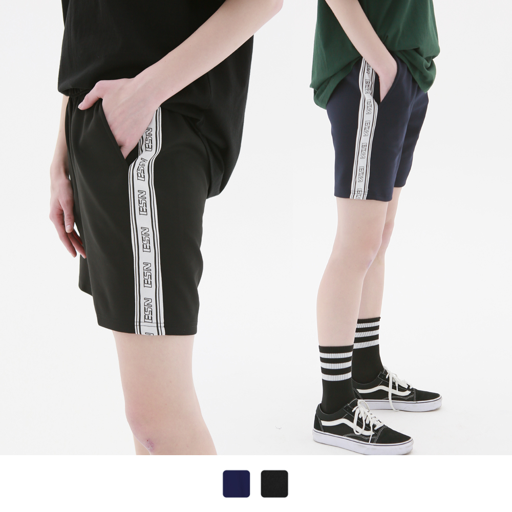 Side to side Track Shorts (2color)
