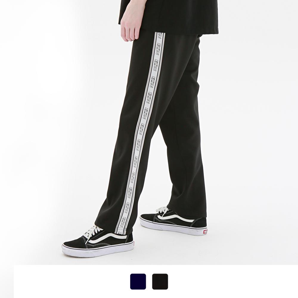 Side to side Track Pants (2color)