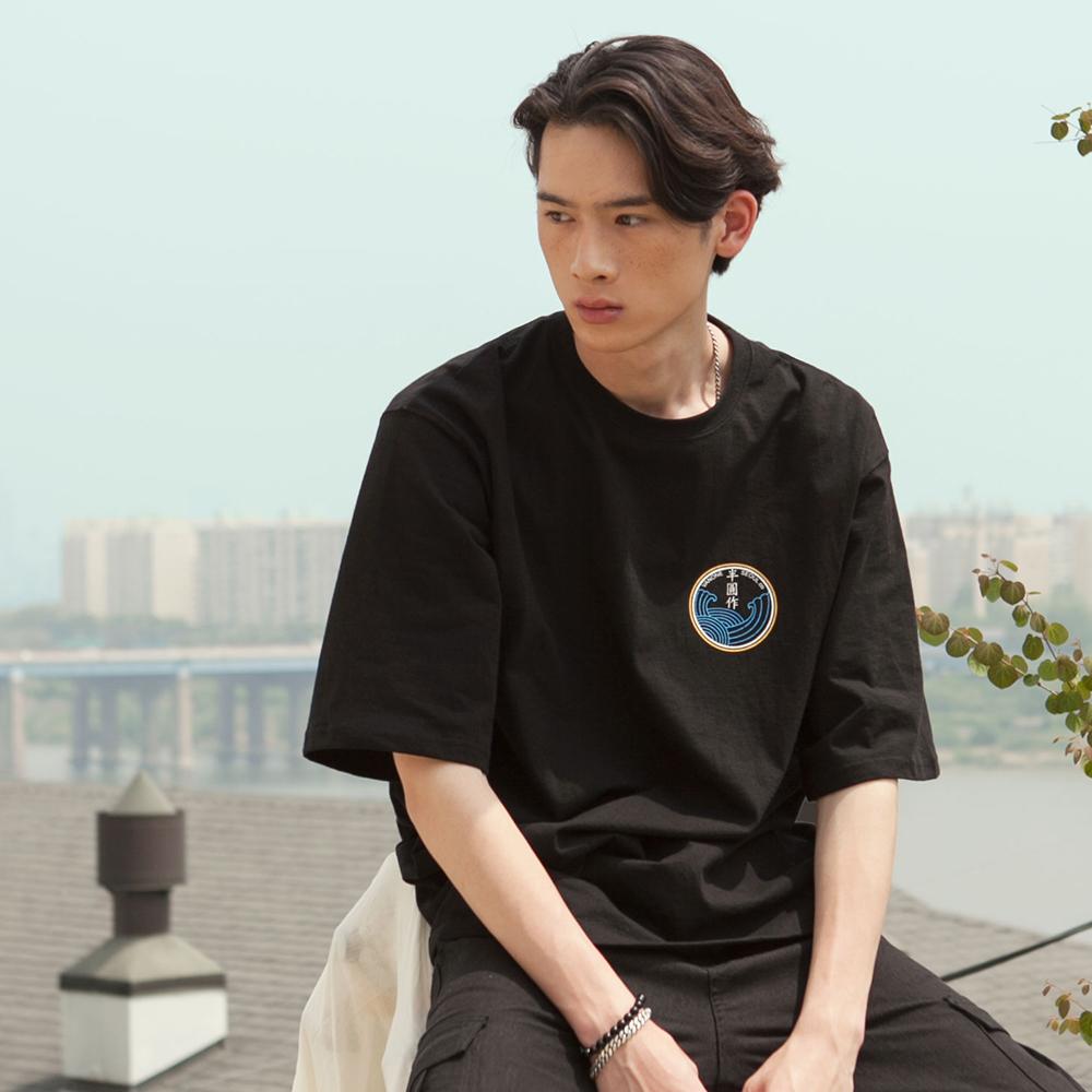 루즈핏 블루 웨이브 티셔츠 VT-18_BK