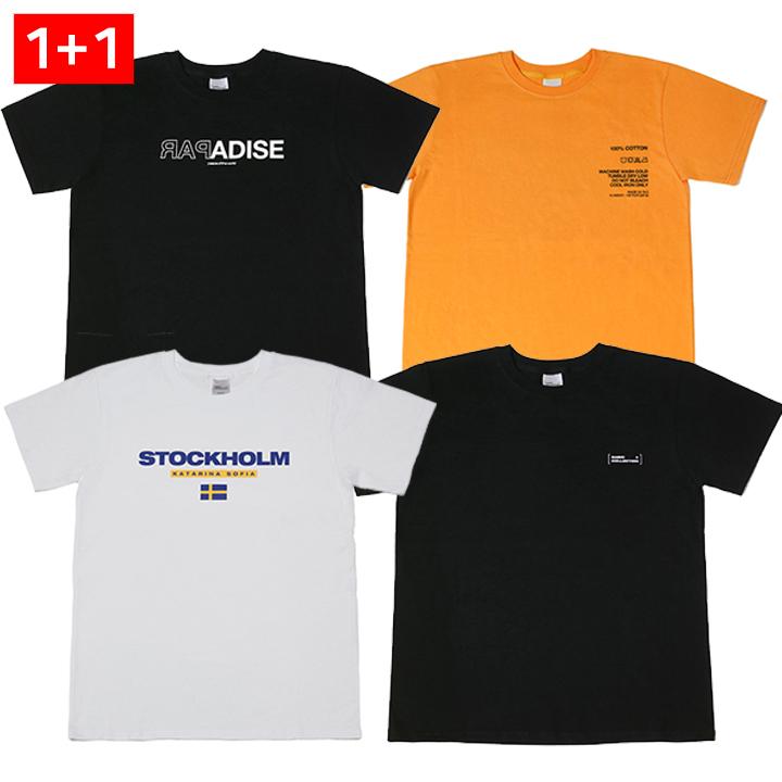 [1+1] [단독할인] 베이직컬렉션 티셔츠 셋트 상품