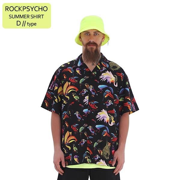 ROCKPSYCHO(V) Summer Shirt - D  / 락사이코(V) 썸머셔츠- D