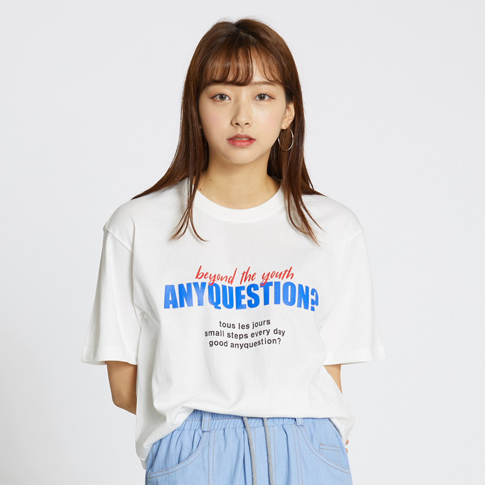 Beyond The Youth Tee - White