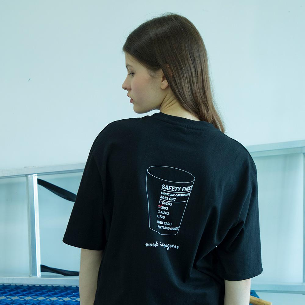 유니섹스 비커 티셔츠 [검정]
