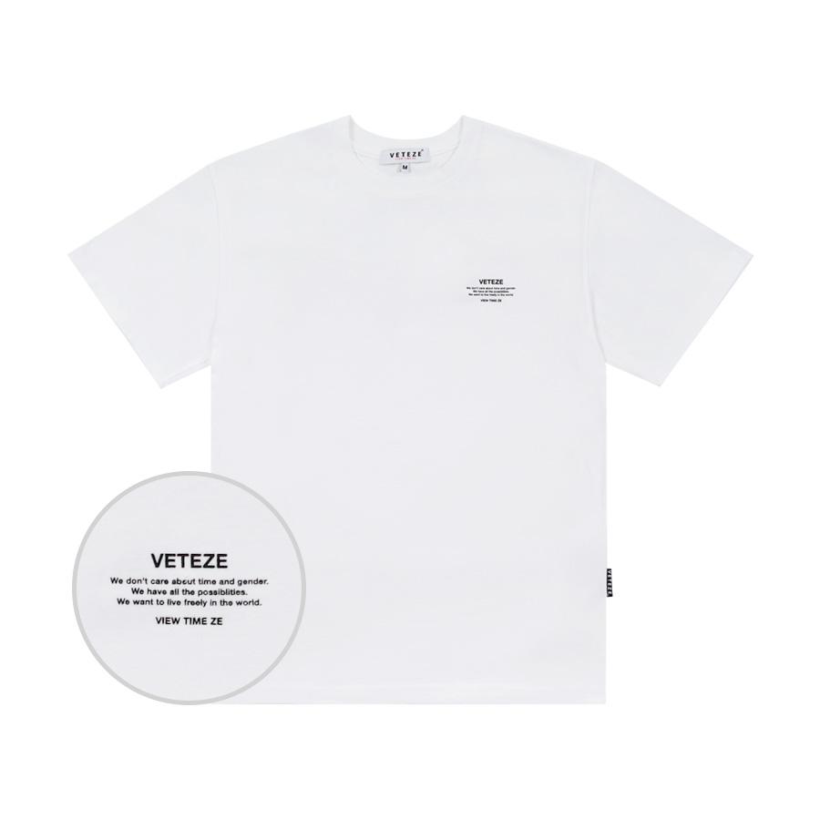 Basic Half T-Shirt (white)