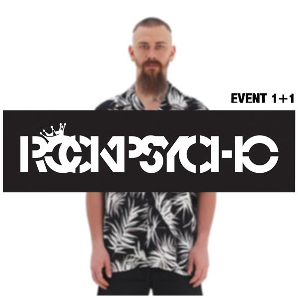 [단독벨트증정][1+1] [단독할인]ROCKPSYCHO(V) Summer Shirt -   / 락사이코(V) 썸머셔츠-  !!