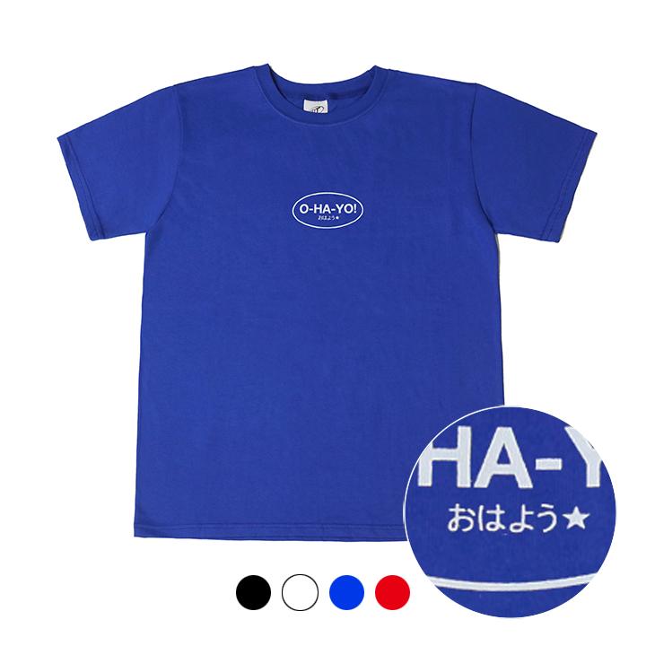 [단독상품][리핏] 오하요 티셔츠 (OVAL)