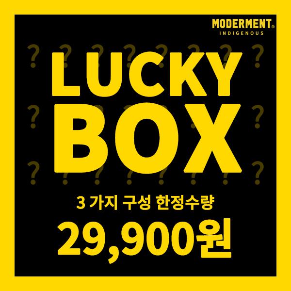 [1+1] [럭키박스]모더먼트3종럭키박스