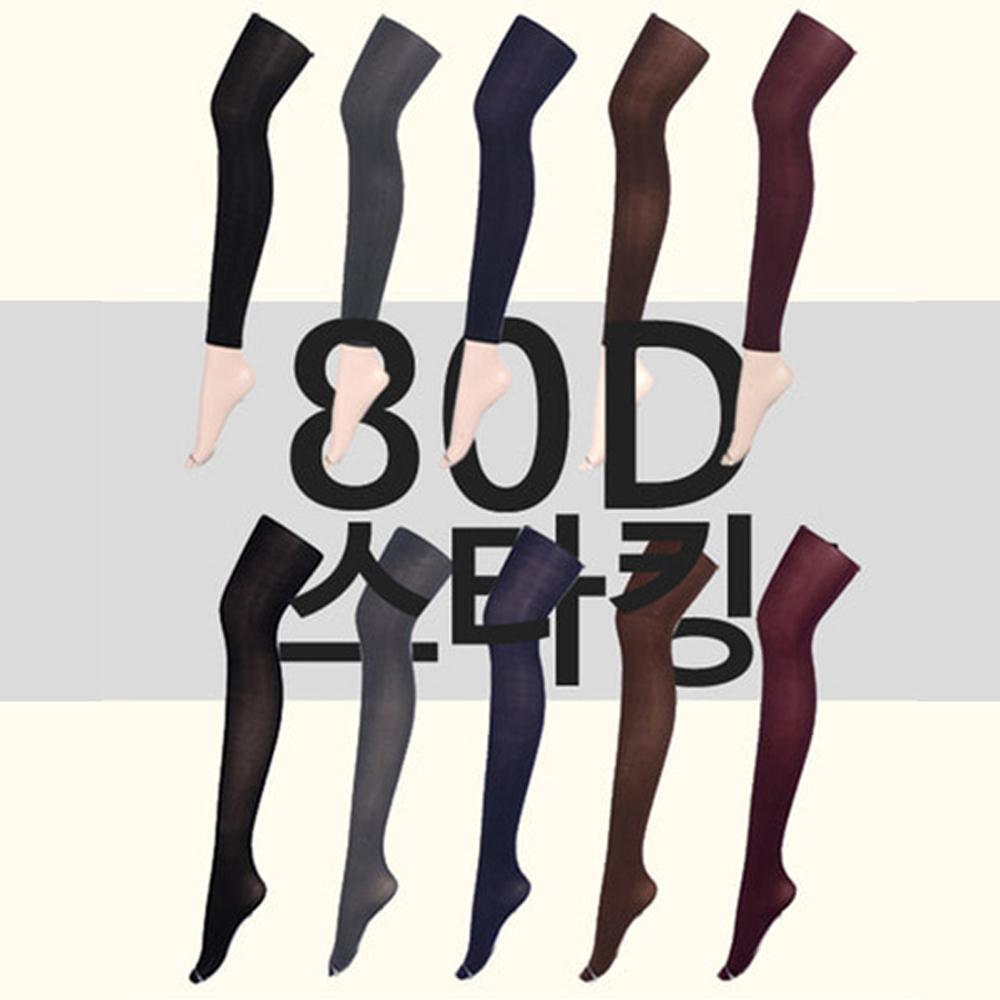 80D스타킹(9부,유발)