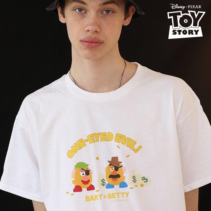 MR.POTATO T-Shirt White