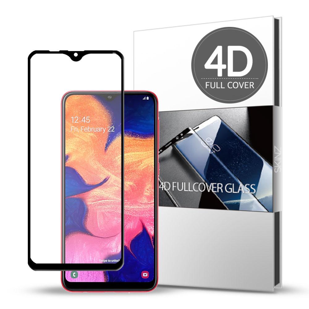 스킨즈 삼성 갤럭시진2 4D 풀커버 강화유리필름 (1장)