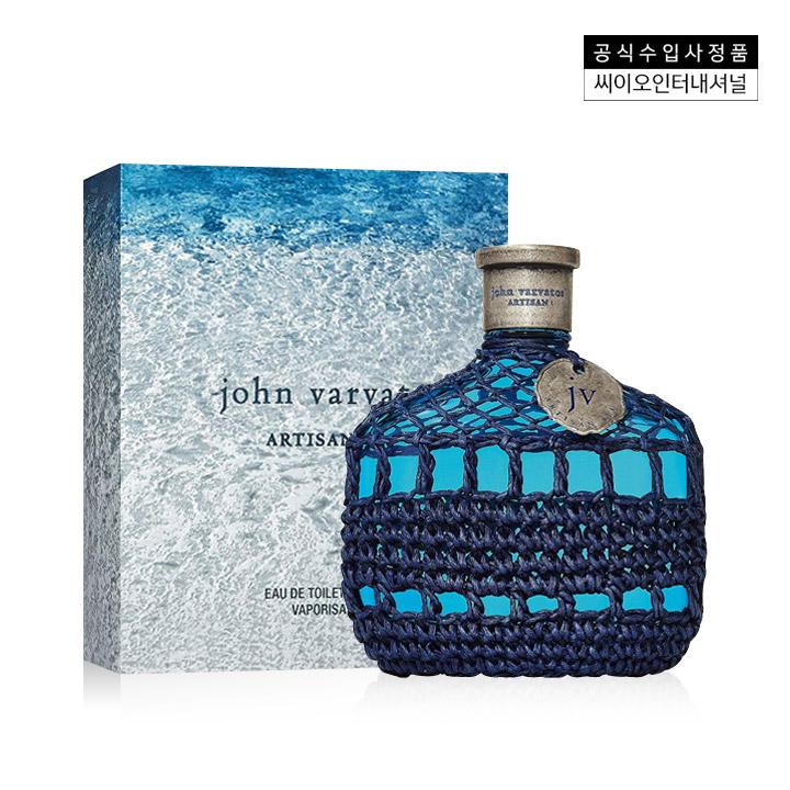존바바토스 향수 아티산 블루 EDT 125ml