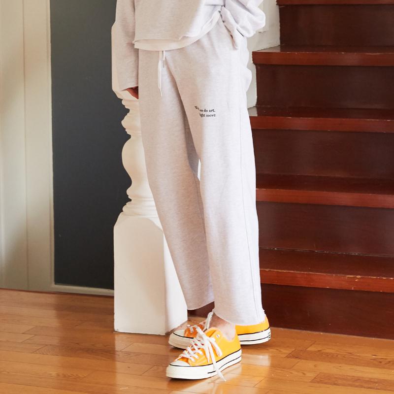 [unisex] cut pants (off white)