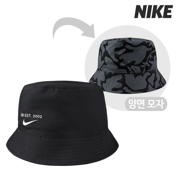 [국내배송]나이키 SB 리버시블 버킷 모자 (BV2668-010)