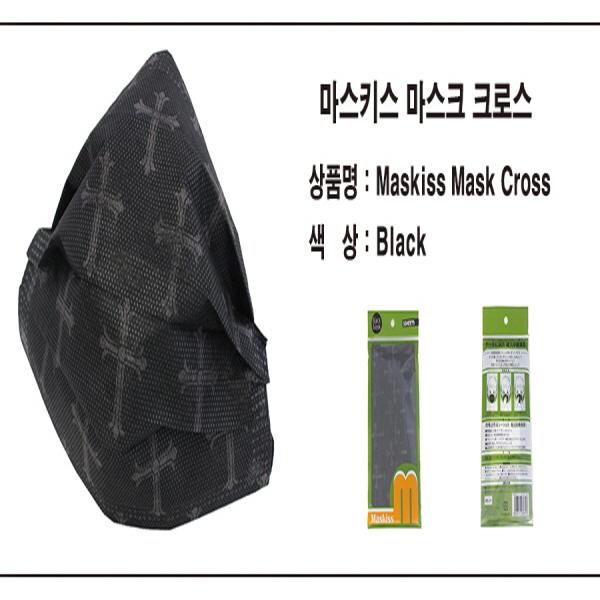 [입점이벤트]마스키스 블랙 크로스5 PACK
