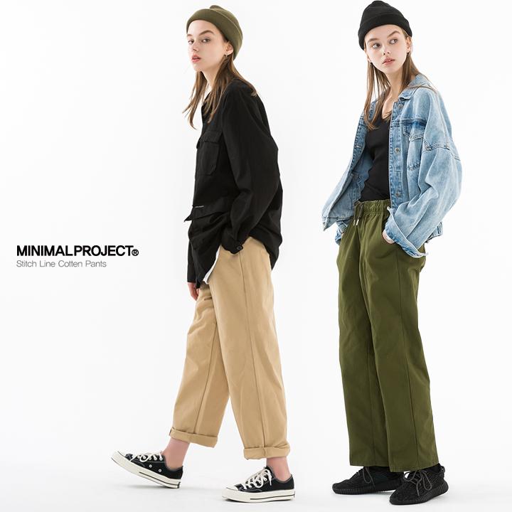 [minimal project] 미니멀프로젝트 스티치 라인 바이오 워싱 코튼 팬츠 MPT101 / 4color