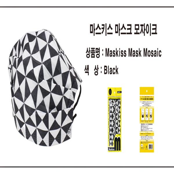 [입점이벤트]마스키스 블랙 모자이크5 PACK