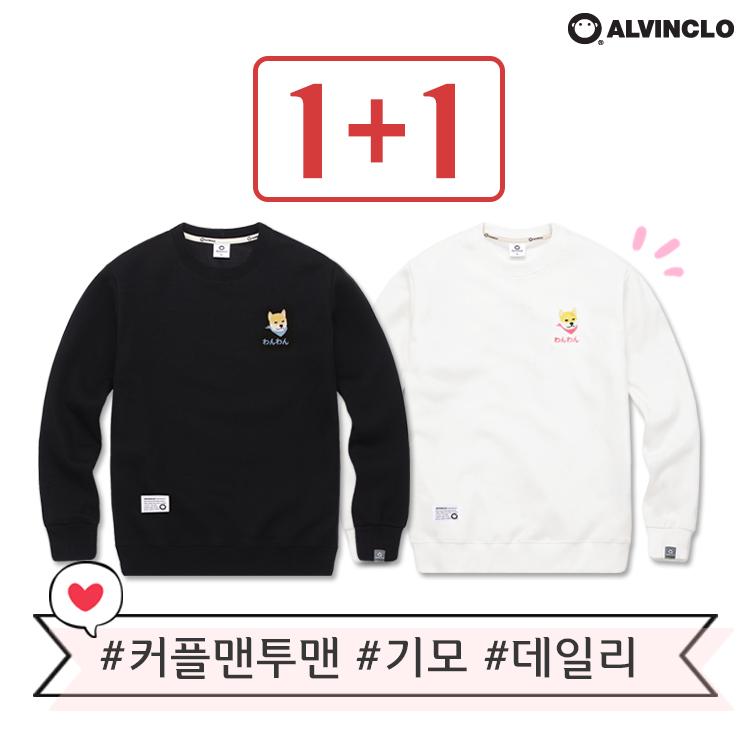 [앨빈클로] MAR-868 SHIVA DOG 맨투맨 티셔츠 1+1