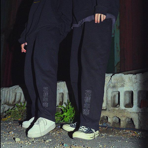 [입점특가]花樣年華 SWEAT PANTS