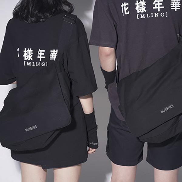[입점특가]明月 MAIL BAG