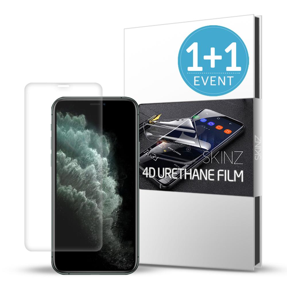 스킨즈 아이폰11프로 우레탄 풀커버 액정필름 (2장)