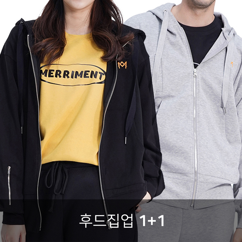 [1+1] (UNISEX) Royal M Pocket Hood (2colors)