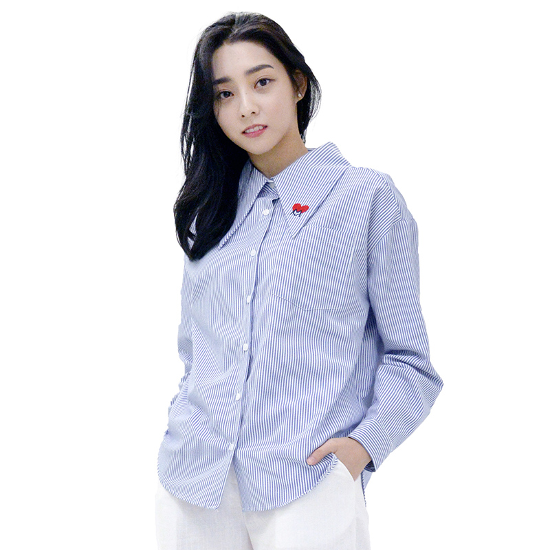 Lovely M Stripe Long-collar Shirt (BLUE)