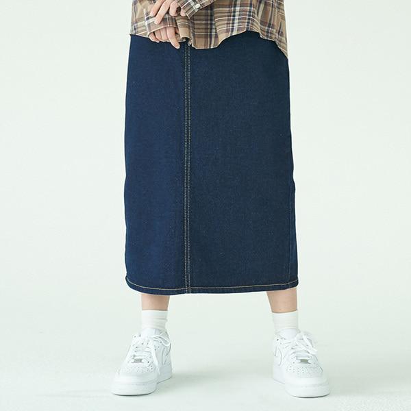 Long Denim Skirt_Indigo