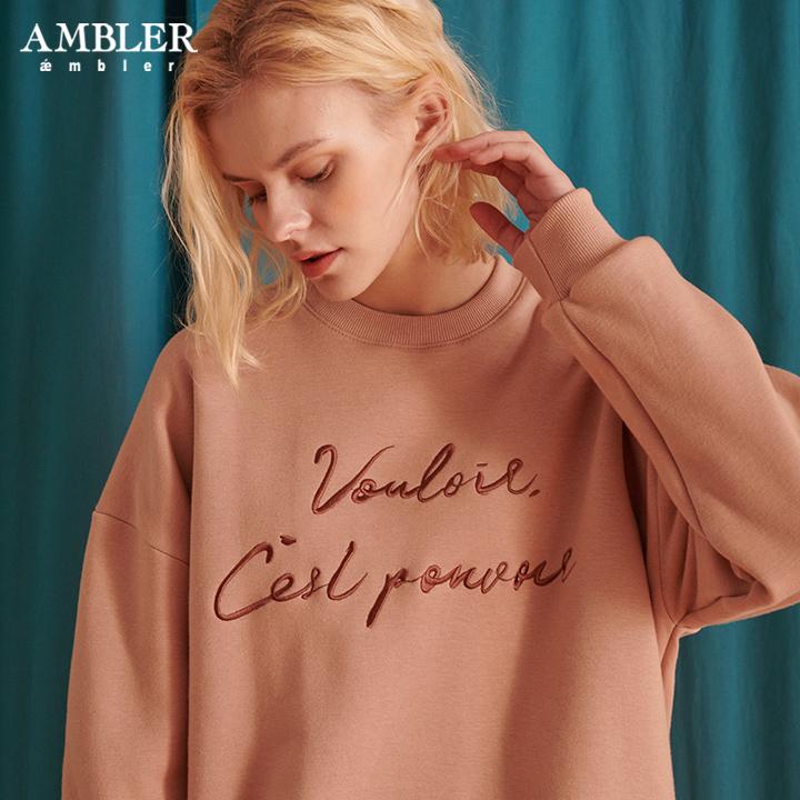 [엠블러]AMBLER 19FW 신상 자수 오버핏 맨투맨 티셔츠 AMM725-베이지 기모