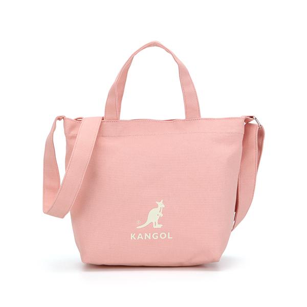 Eco Friendly Bag Zippi small 0035 PINK