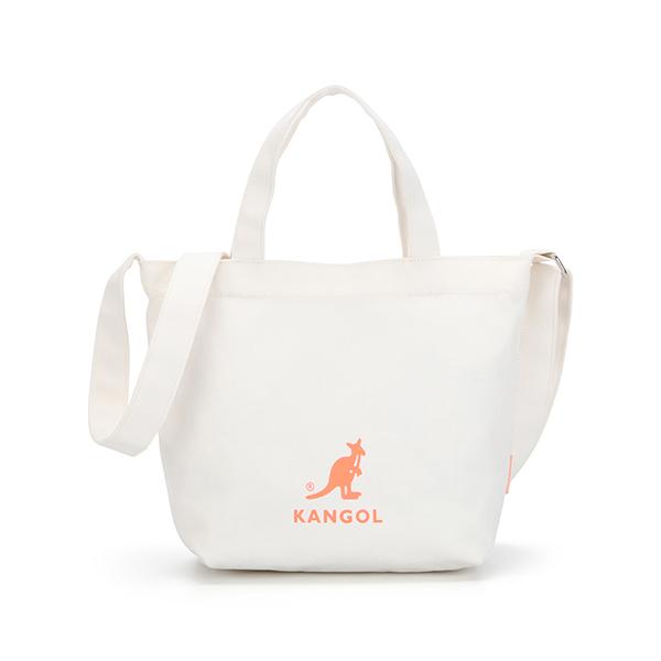 Eco Friendly Bag Zippi small 0035 OFF WHITE