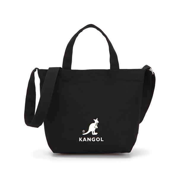 Eco Friendly Bag Zippi small 0035 BLACK