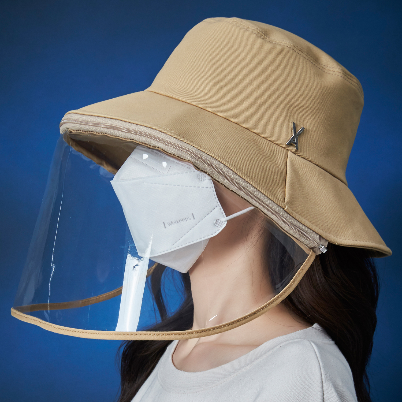 [바잘 코로나 모자] 스터드 로고 COVID 19 보호 방역 버킷햇 베이지