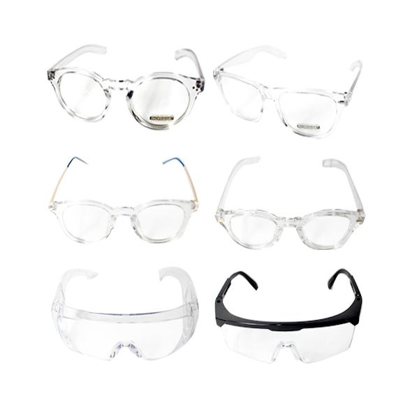 투명 안경테 6종