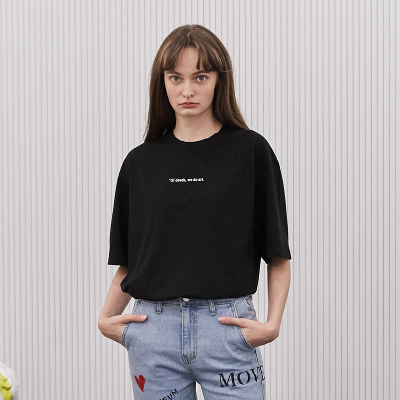 [unisex] slogan damage t (black)