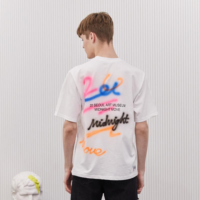 [unisex] spray t (white)