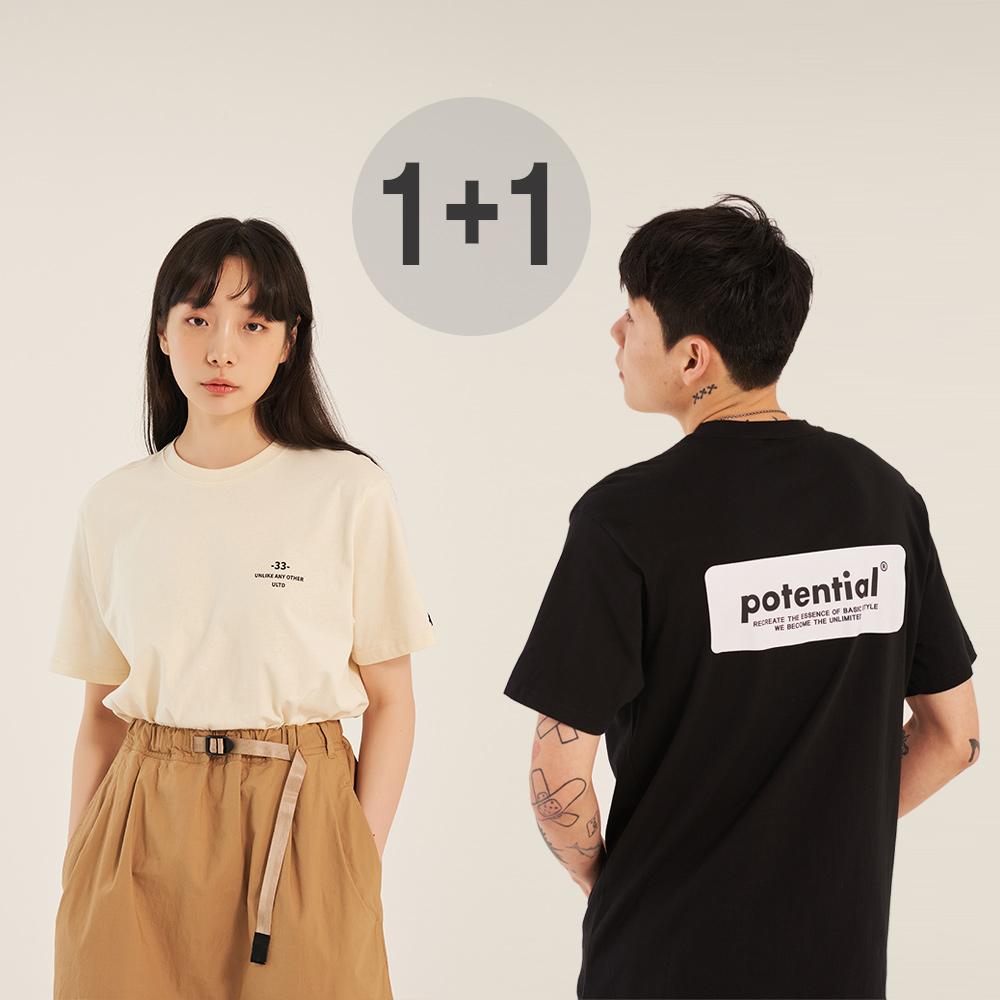 [단독구성] [1+1] 20S/S 반팔티셔츠 13종묶음