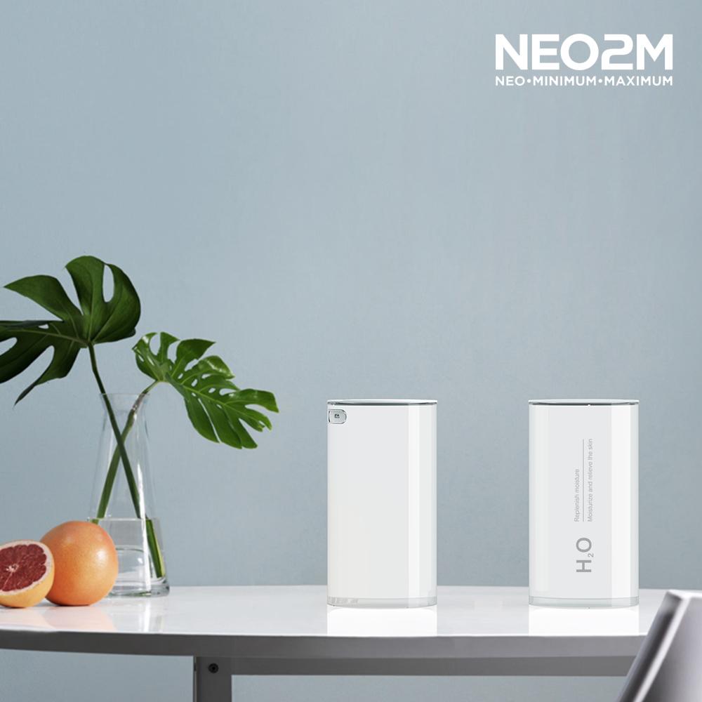 NEO2M 미니 무드등 초음파가습기 HP907