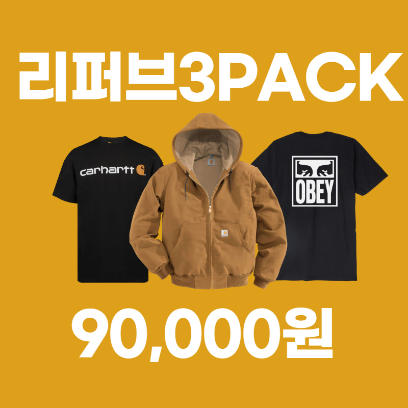 [랜덤박스] 리퍼브 3PACK