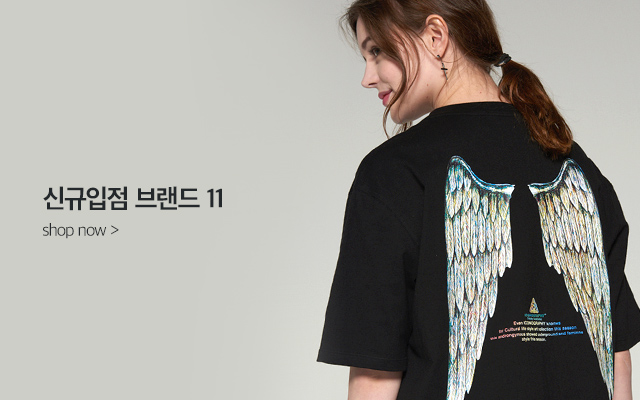WELCOME NEW BRAND 11